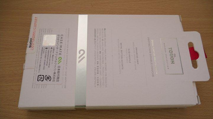 so-02g-case02