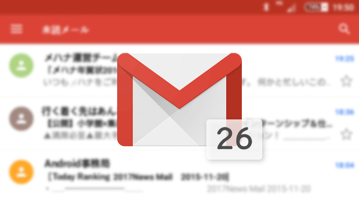 gmail-is-unread