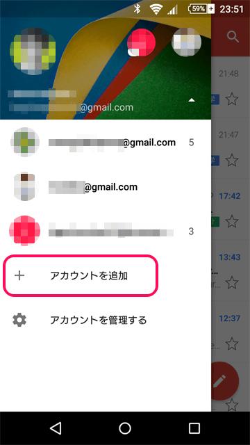 ocn-mail-gmail02