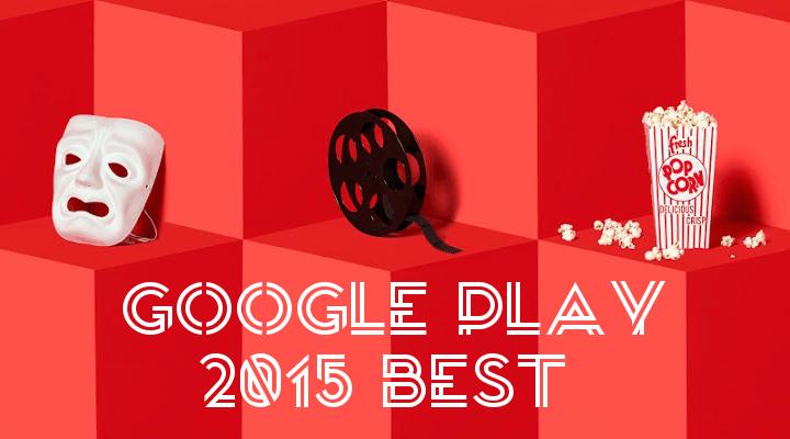 GooglePlayで2015年人気だった映画・音楽・書籍がそれぞれ1つ無料に