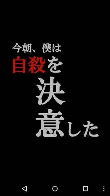 hedetobu-app02