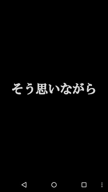 hedetobu-app07