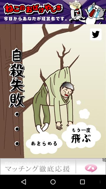 hedetobu-app14