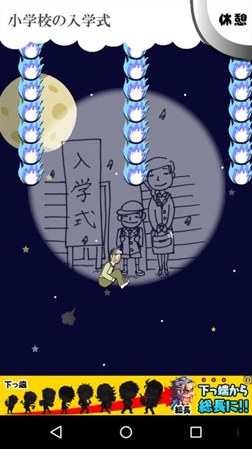 hedetobu-app15
