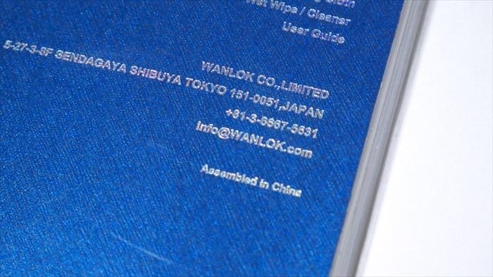 ガラスフィルムの裏には「Assembled in China」の文字がある