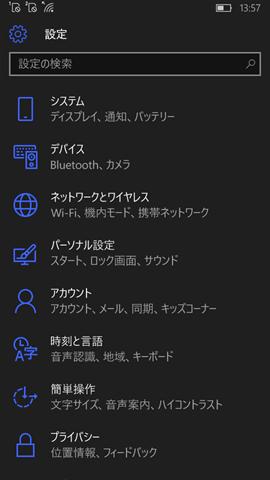 KATANA01の設定画面