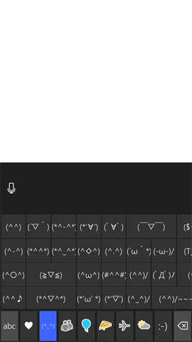 KATANA01の標準搭載された顔文字その2