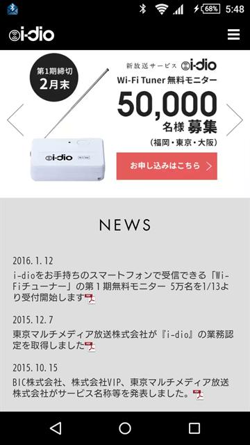 i-dio-monitor01