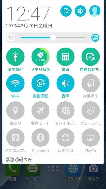 ZenFone 2 Laserの通知バーはポップなイメージ