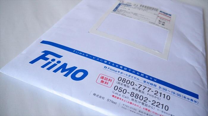 Fiimoの配送袋から漂うmineo感