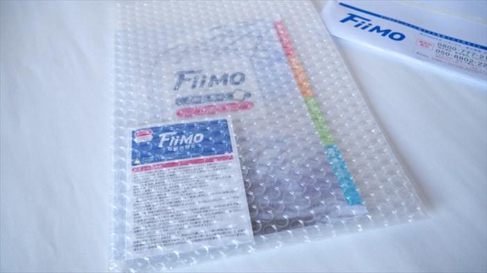 Fiimoはプチプチに包まれている