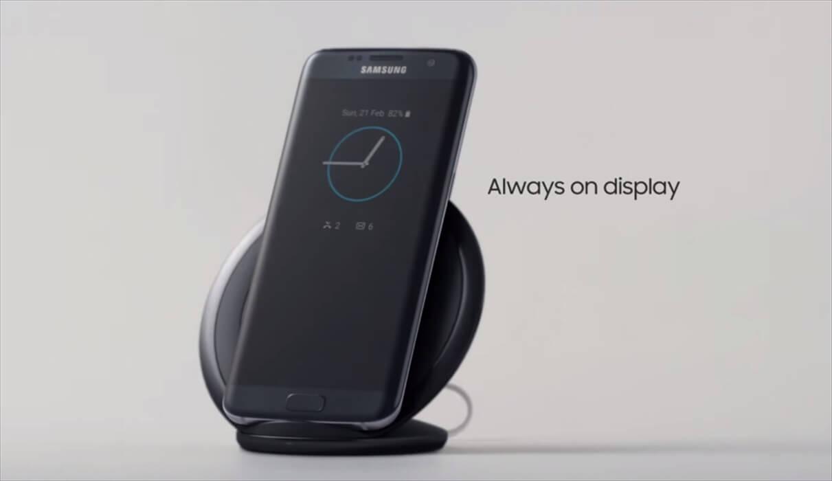Galaxy S7/S7 egdeのAlways on Display