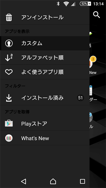 xperia-theme-black-theme-light02