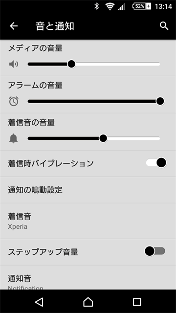 xperia-theme-black-theme-light03
