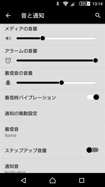 xperia-theme-black-theme-light03