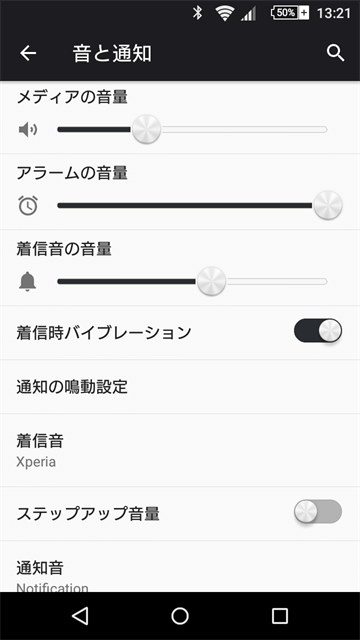 xperia-theme-black03