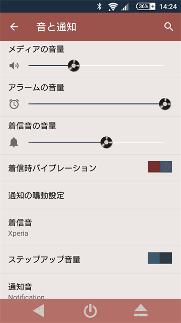 xperia-theme-blue-note-story03