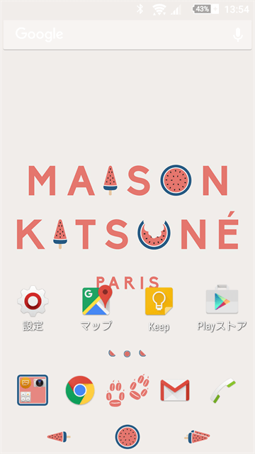xperia-theme-kitsune-summer01
