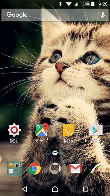 xperia-theme-kitty-theme01
