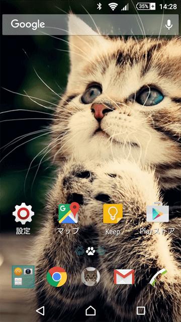 xperia-theme-kitty-theme01