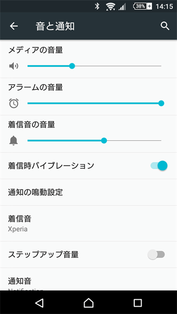 xperia-theme-material-design-cyan03
