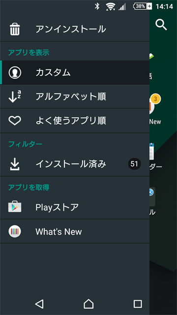 xperia-theme-material-design-green02