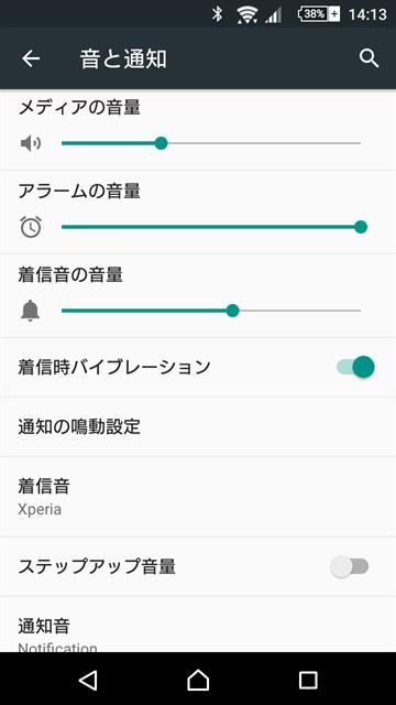 xperia-theme-material-design-green03