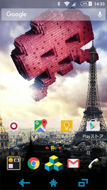 xperia-theme-pixels01