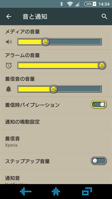 xperia-theme-pixels03