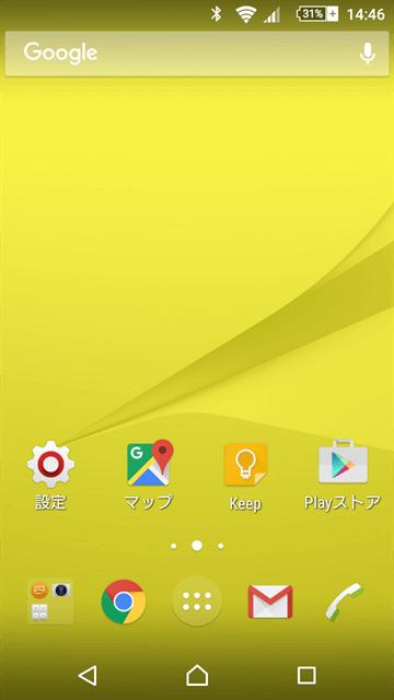 xperia-theme-style-cover-yellow01
