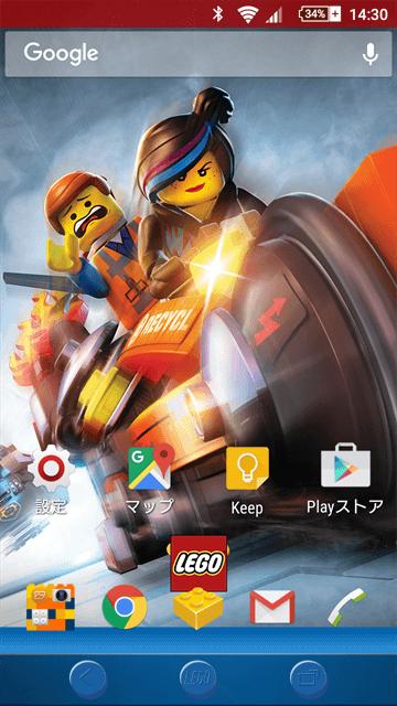 xperia-theme-the-lego-movie01