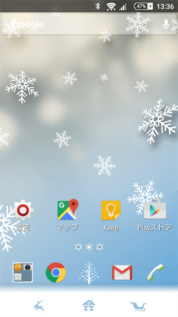 xperia-theme-winter-snow01
