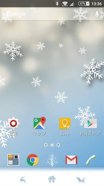 xperia-theme-winter-snow01
