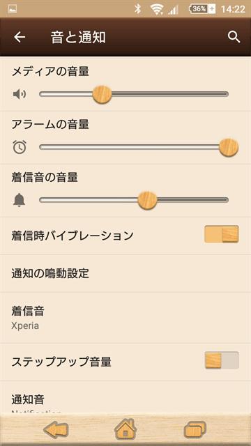xperia-theme-woody03