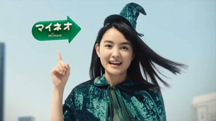 mineoのイメージキャラクターである「葵わかな」