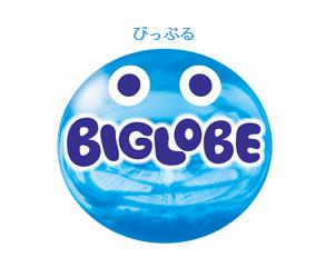 BIGLOBEのイメージキャラクターである「びっぷる」
