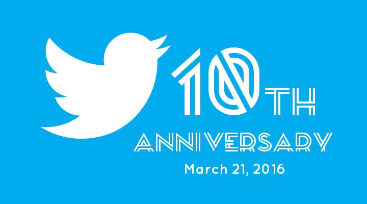 Twitterが2016年3月21日に10周年を迎えた