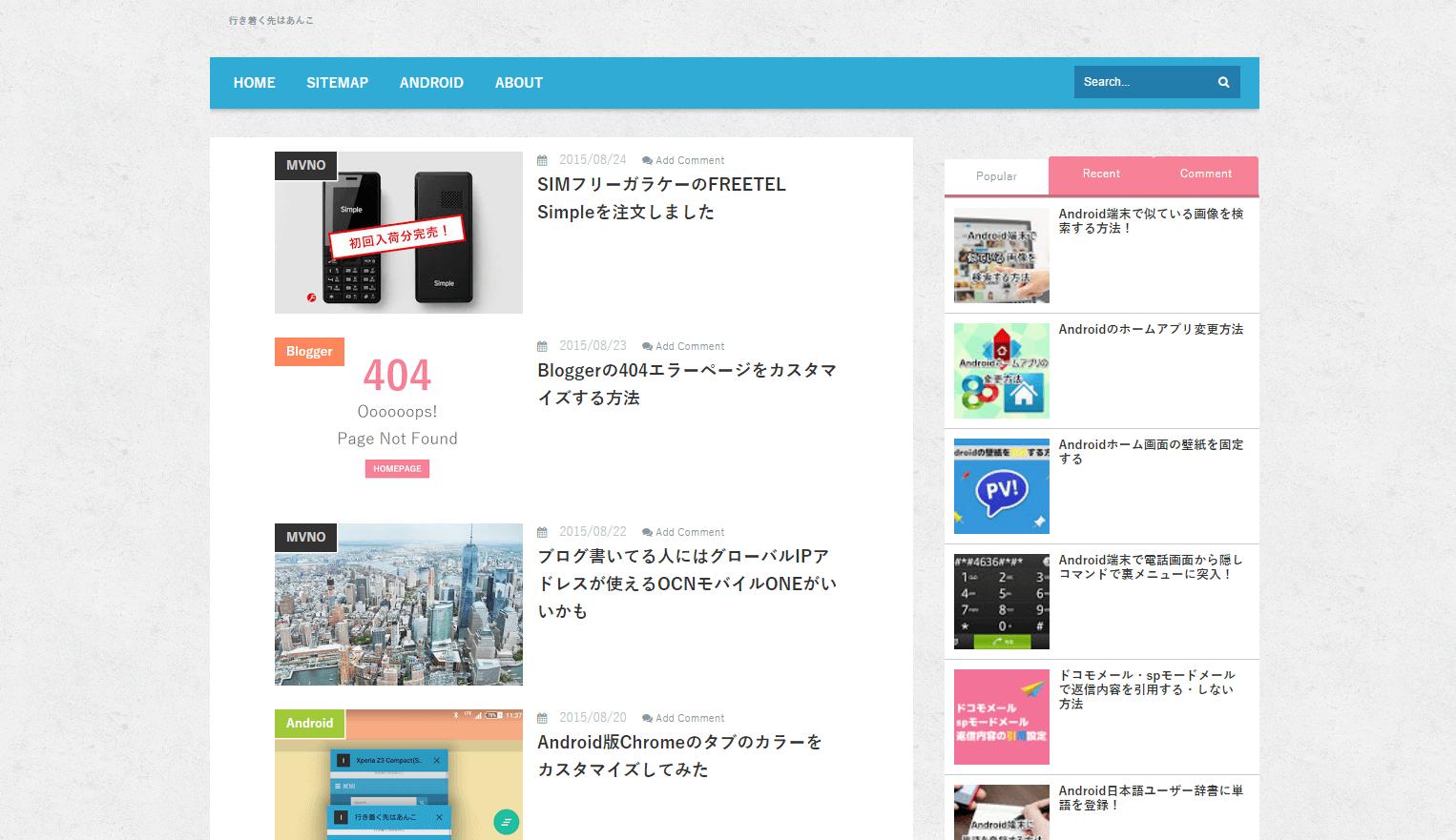 バージョン3のサイトデザイン