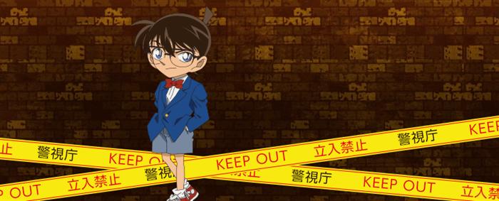 GYAO!に追加される名探偵コナン