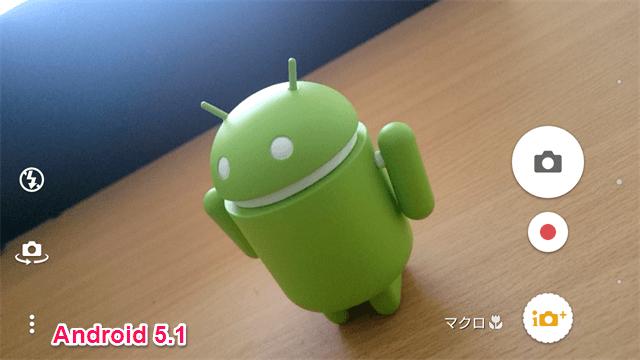 Android 5.1のXperiaのカメラアプリ