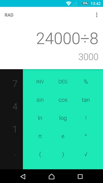 改良されているAndroid 6.0のXperiaの電卓アプリ