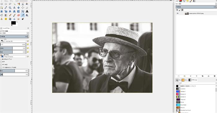Duotone加工したい写真をGIMPで開く