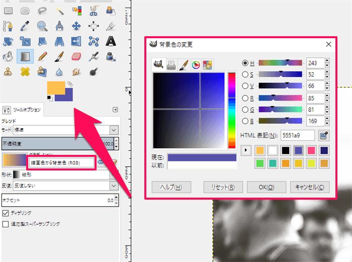 描写色と背景色を設定する