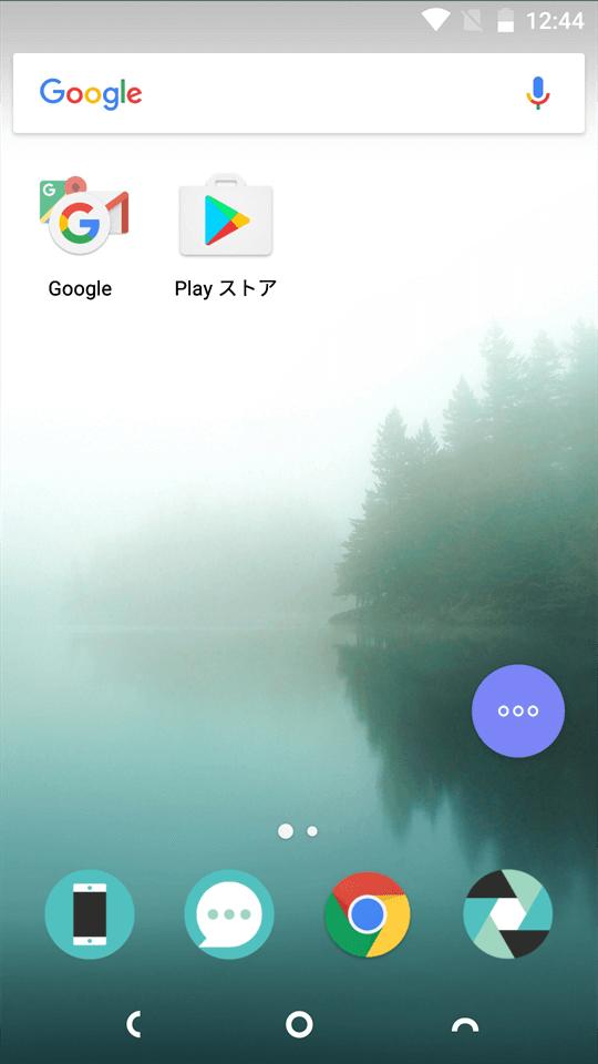 Nextbit Robinの1枚目のホーム画面