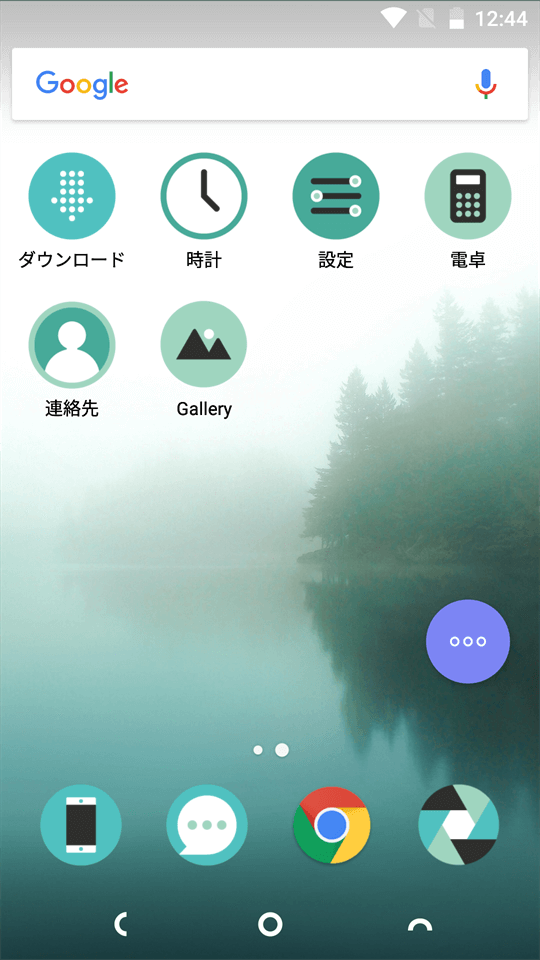 Nextbit Robinの2枚目のホーム画面