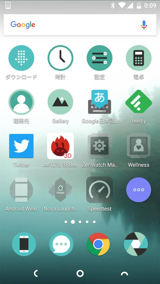ホーム画面にグレーで表示されるバックアップされたアプリ