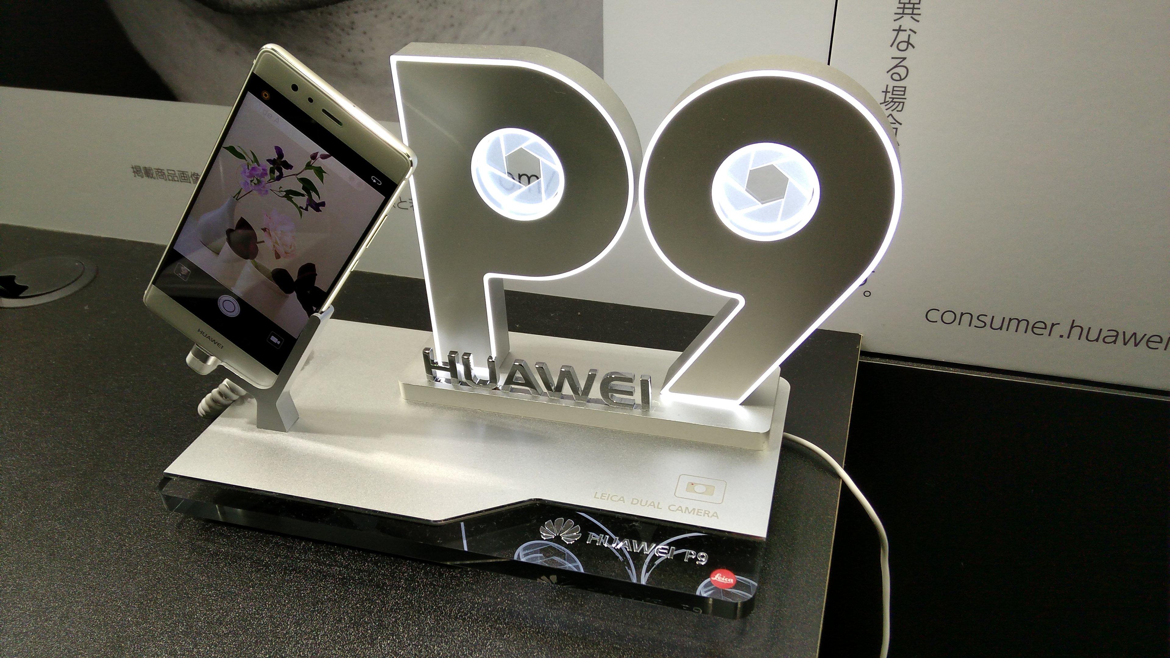 HUAWEI P9発売前イベント