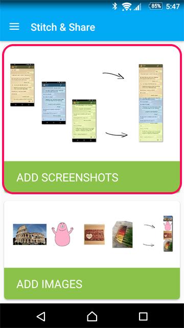 くっつけるスクリーンショット画像を選択する