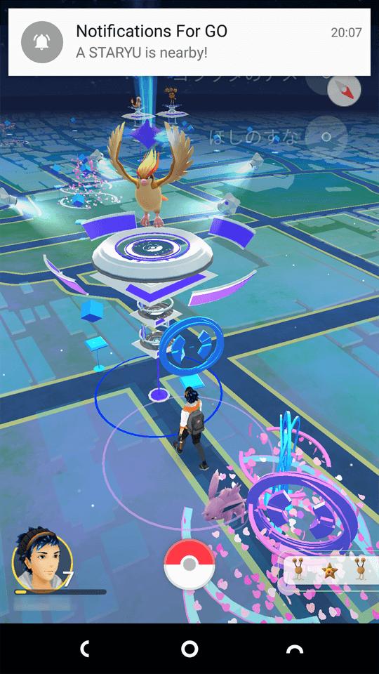 Pokémon GOにてスターミーに遭遇した