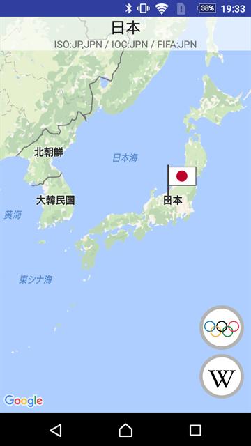 マップ上で日本の位置が確認できる